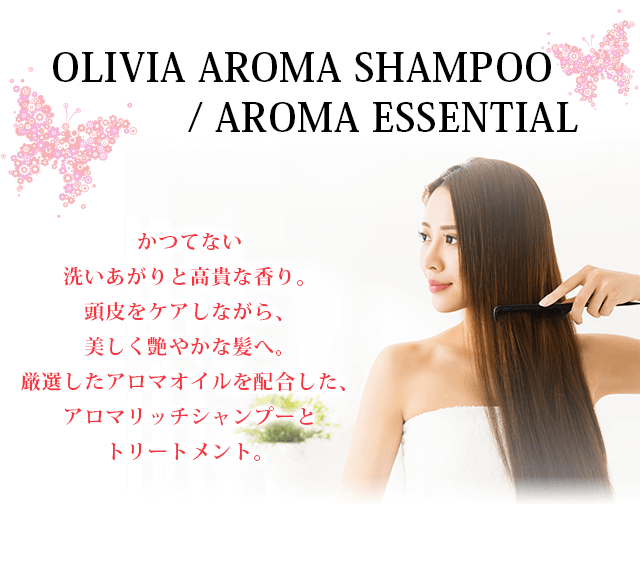 OLIVIA AROMA SHAMPOO/AROMA ESSENTIAL